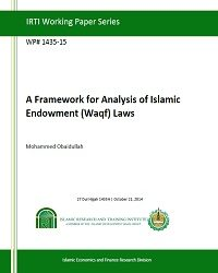 Islamic forex trading by dr mohammed obaidullah