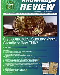 IRTI Knowledge Review Vol. 7 No. 1