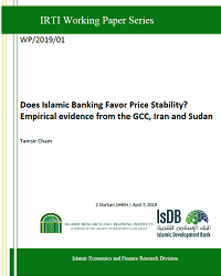 Does Islamic Banking Favor Price Stability? Empirical evidence from the GCC, Iran and Sudan